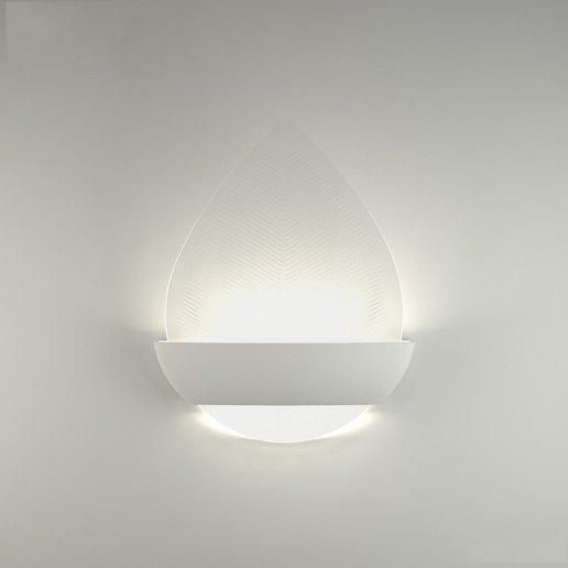 Immagine per CLIVIA - Lampada da parete, Applique - BELFIORE ILLUMINAZIONE