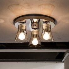 Vendita Online Illuminazione Interni - Prezzi e Offerte ...