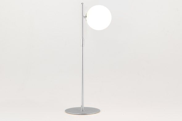 Sumo Globe Table Lamp Chrome