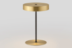 Amber LED Table Lamp / 2 Preview